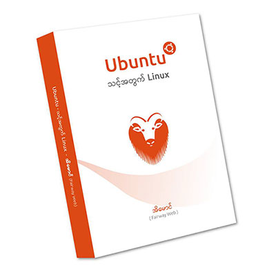 Ubuntu linux for you book